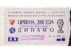 Finale kupa 1980.god. , Crvena Zvezda - Dinamo 1:1