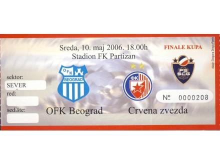 Finale kupa 2006.god.   OFK Beograd - Crvena Zvezda
