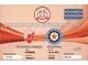 Finale kupa 2012.god.   ,   Crvena Zvezda - Borac slika 1