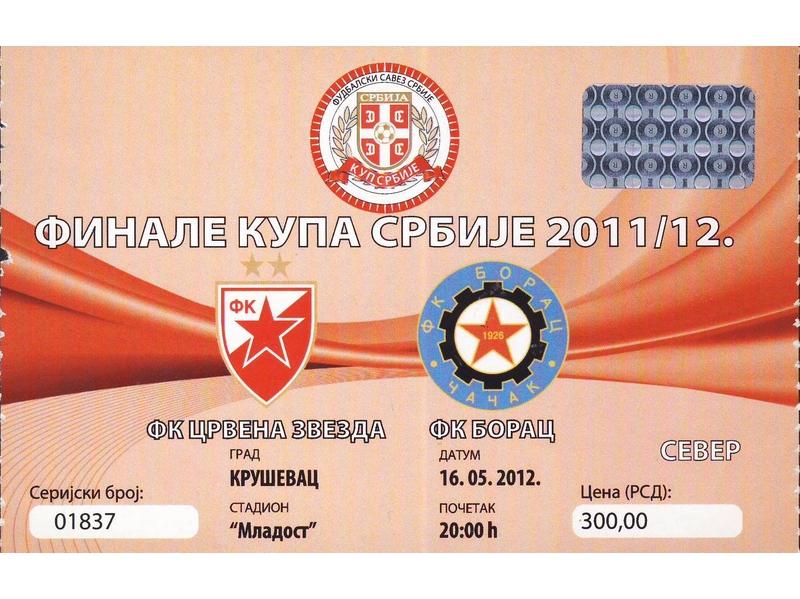 Finale kupa 2012.god.   ,   Crvena Zvezda - Borac