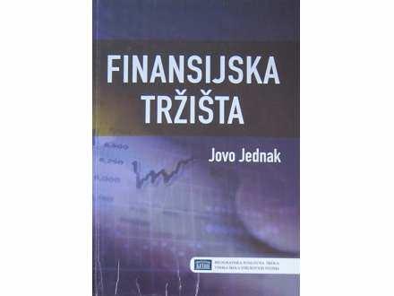 Finansijska tržišta, Beogradska poslovna škola