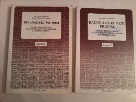 Finansijski propisi-Računovodstveni propisi 1-2, Milanović