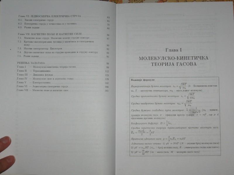 Fizika 2 zbirka resenih zadataka za II razred