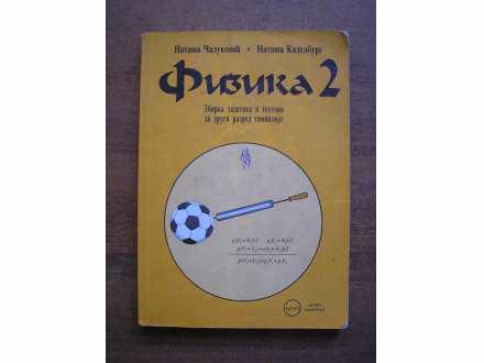 Fizika 2 zbirka zadataka i testova za I razred gimnazij