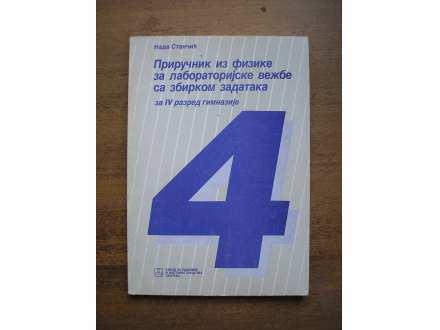 Fizika 4 priručnik
