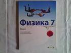 Fizika 7, udžbenik - Logos