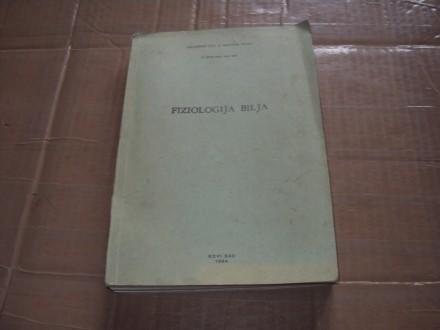 Fiziologija bilja