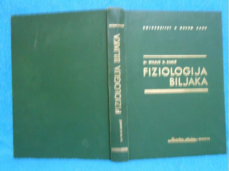 Fiziologija biljaka Miloje R. Sarić