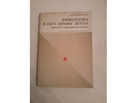 Fiziologija i nega zdravog deteta,Svetislav Kostić