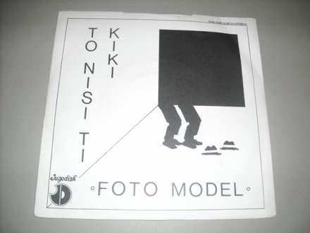 Foto Model - To Nisi Ti / Kiki