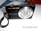 Fotoaparat Casio Exilim EX-Z250 Neispravan