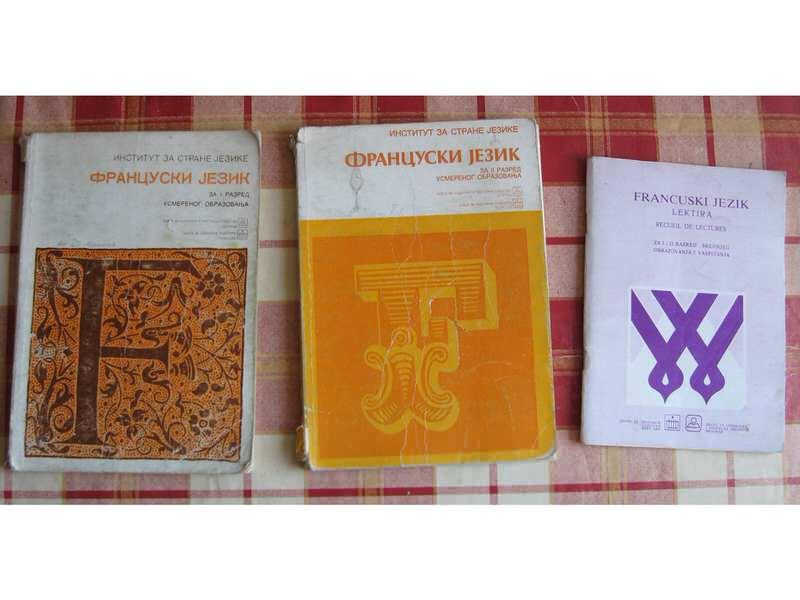 Francuski I i II + lektira