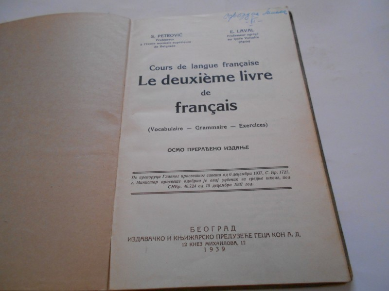 Francuski jezik,udžbenik,IK Geca Kon,1939.deuxieme livr
