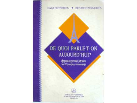 Francuski jezik za IV razred srednje škole