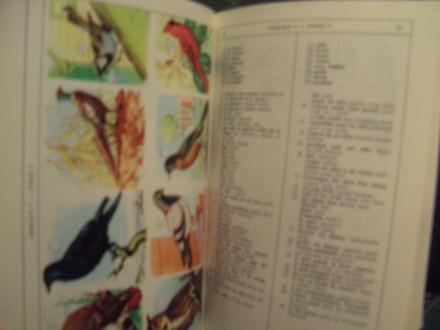 Francusko srpskohrvatki rečnik, ilustrovani
