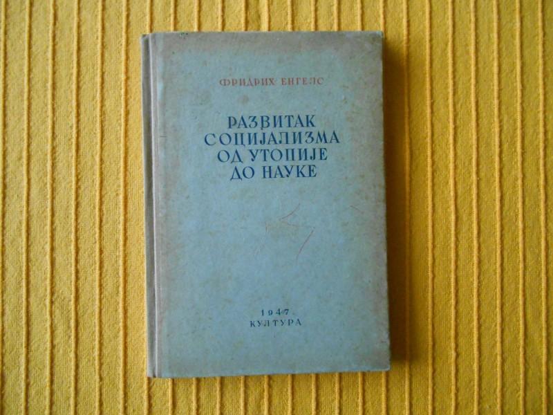 Fridrih Engels-Razvitak socijalizma od utopije do nauke