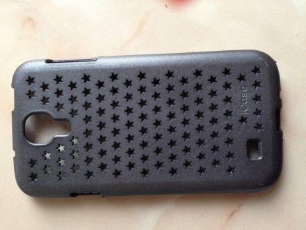 Futrola za Samsung Galaxy s4 Grey Star