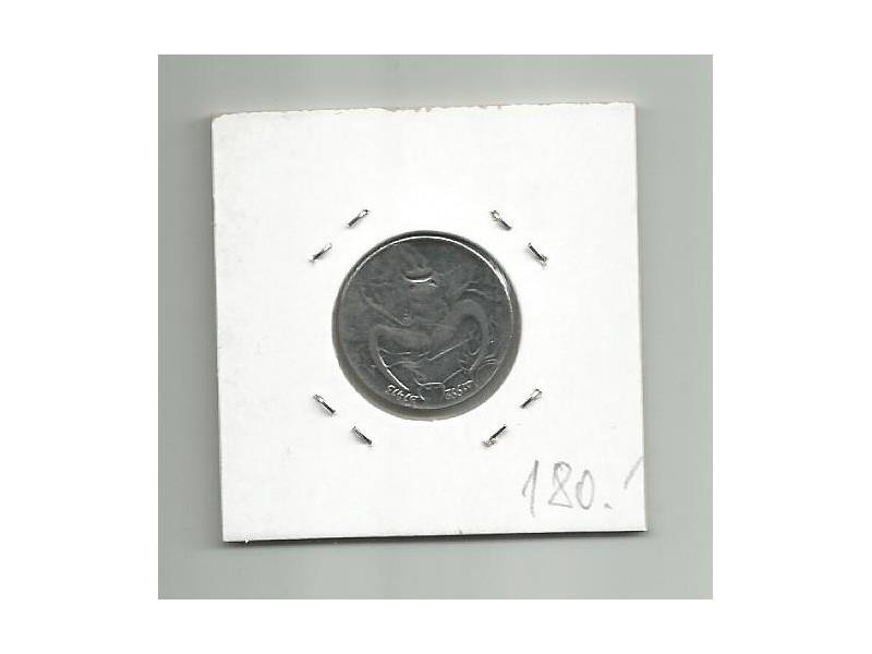 G4  Algerija 1 dinar 1992. (1413.)