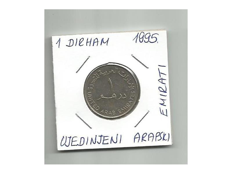 G5 Ujedinjeni Arapski Emirati 1 dirham 1995.