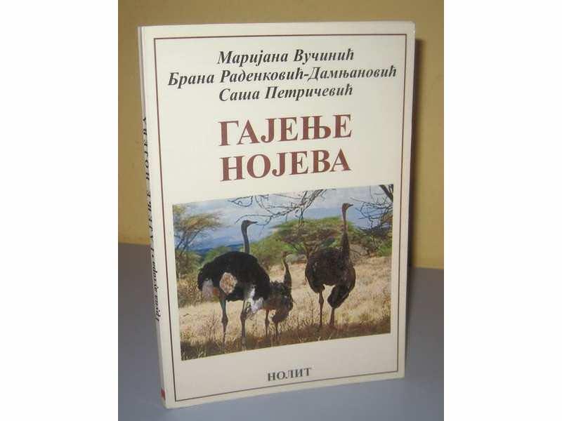 GAJENJE NOJEVA  Marijana Vučinić