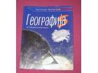 GEOGRAFIJA 5, Zavod za udžbenike
