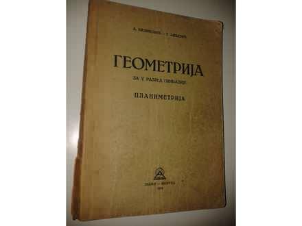 GEOMETRIJA ZA 5 RAZRED GIMNAZIJE - 1952 GOD.