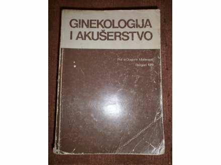 GINEKOLOGIJA I AKUSERSTVO  Dr.Mladenovic