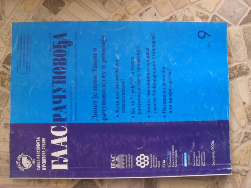 GLAS RACUNOVODJA 9/2006