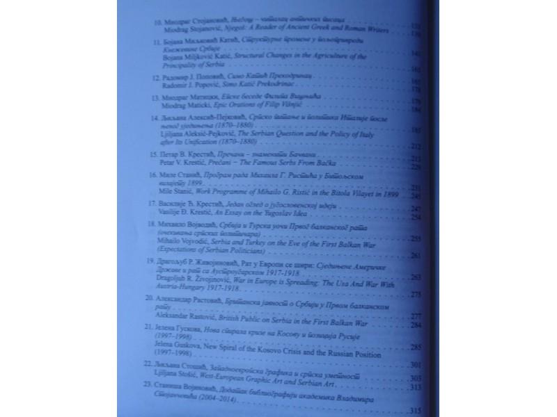 GLAS SANU ODELJENJE ISTORIJSKIH NAUKA knjiga 17