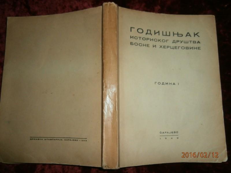 GODIŠNJAK ISTORISKOG DRUŠTVA BOSNE I HERCEGOVINE, 1949
