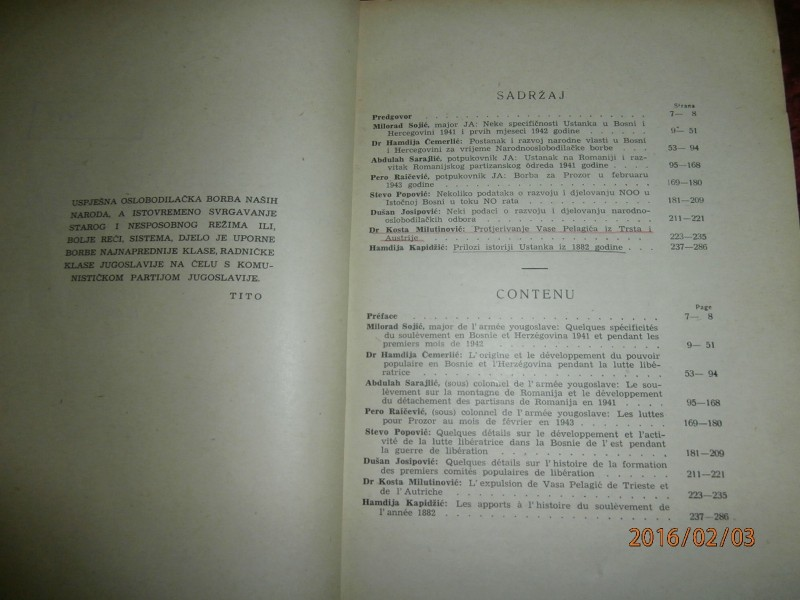 GODIŠNJAK ISTORISKOG DRUŠTVA BOSNE I HERCEGOVINE, 1951