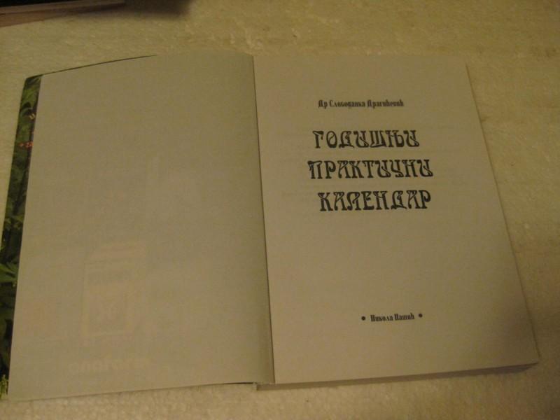 GODIŠNJI PRAKTIČNI KALENDAR Slobodan Dragićević