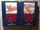 GOLGOTA I VASKRS SRBIJE 1914 - 1915  I 1915 - 1918
