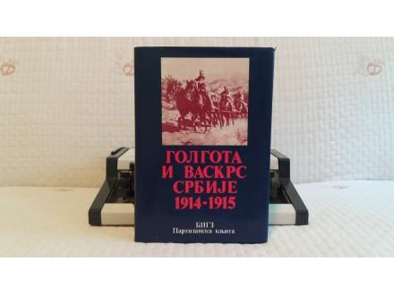 GOLGOTA I VASKRS SRBIJE 1914-1915