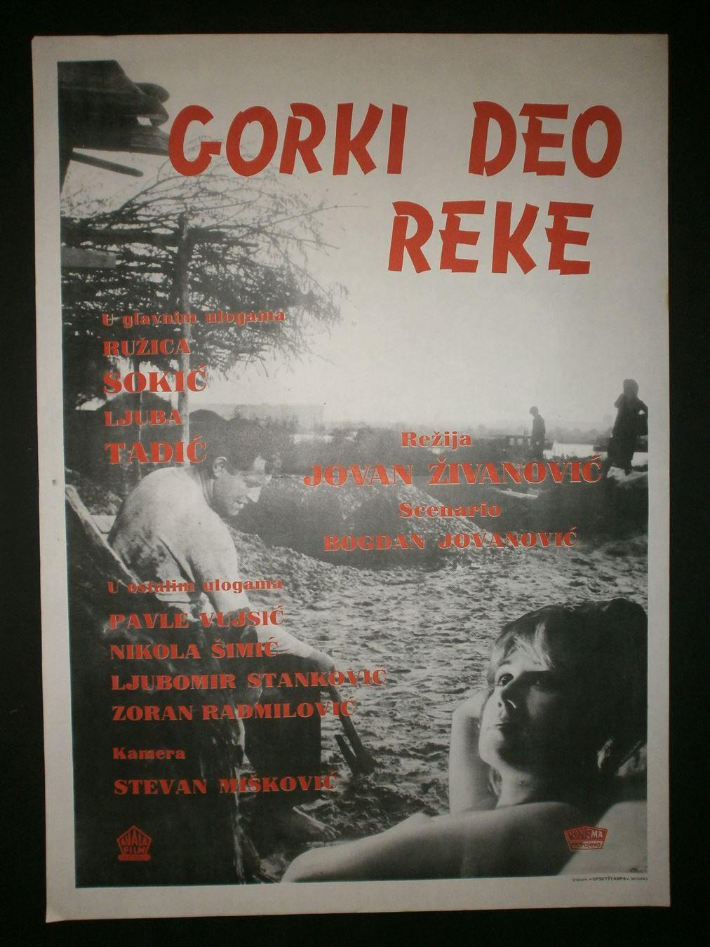 GORKI-DEO-REKE-1965-Ljuba-Tadic-FILMSKI-