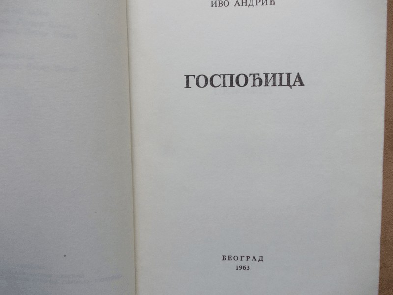 GOSPODJICA - IVO ANDRIC