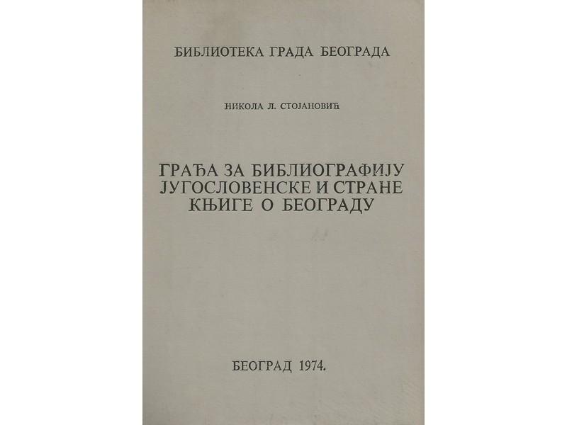 GRAĐA ZA BIBLIOGRAFIJU JUGOSLOVENSKE I STRANE KNJIGE...