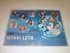 GRAND HITOVI LETA 2007 CD