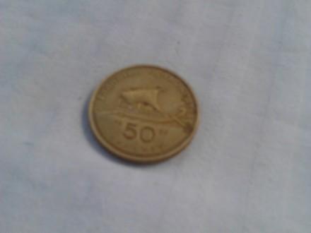 GRČKA ..50..DRAHMI..1988