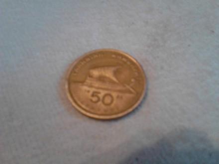 GRČKA 50 DRAHMI