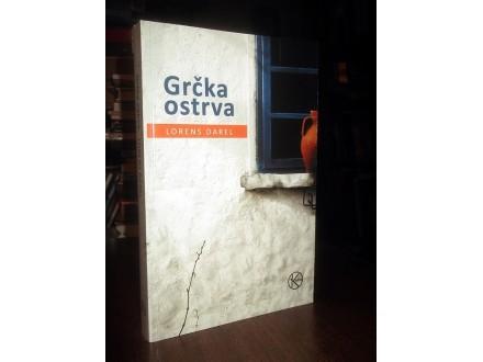 GRČKA OSTRVA - Lorens Darel