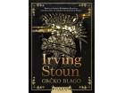 GRČKO BLAGO - Irving Stoun