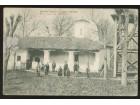 GRLISTE zajecar MANASTIR crkva 1908