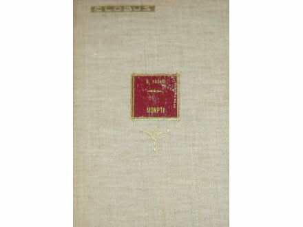 Gabor Vasari: MONPTI