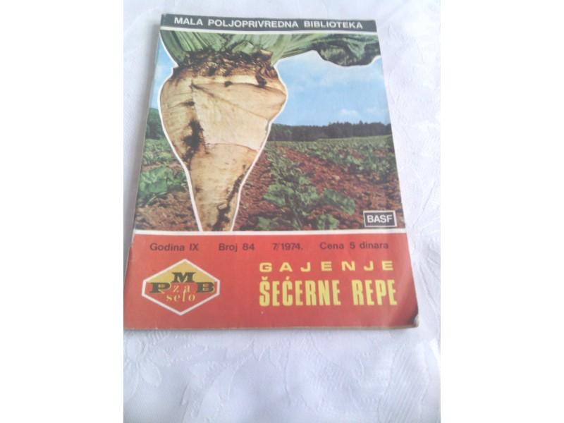 Gajenje šećerne repe, mala poljoprivredna biblioteka