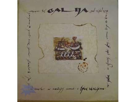 Galija - Ipak Verujem U Sebe