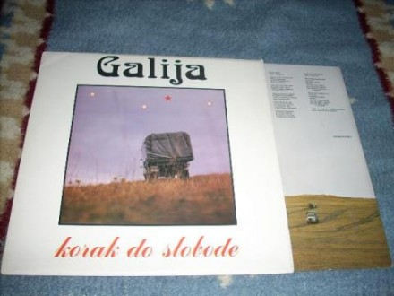 Galija-Korak Do Slobode LP