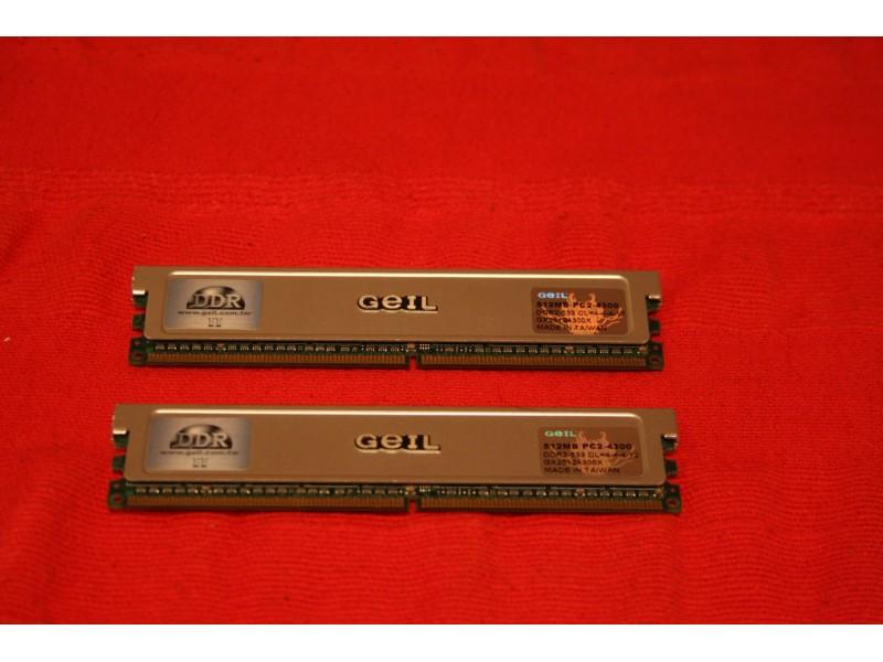 Geil 1GB (2X512MB) DDR2