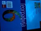 Geografija 6, radni udžbenik KLETT