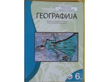 Geografija  6 razred Milka Ivić  Dubravka  Petrović